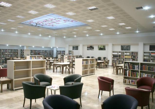Ankara Halk Kütüphaneleri