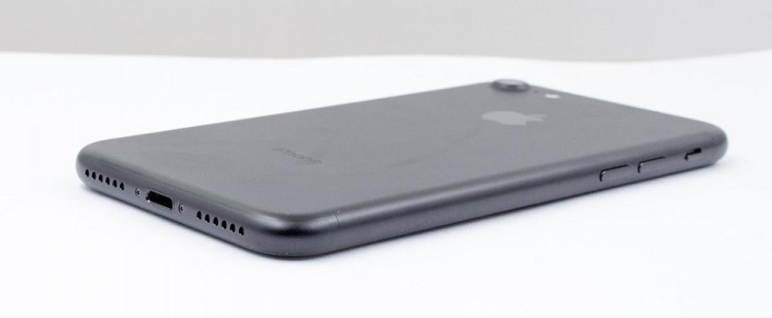 iphone 7 iphone 6s Karşılaştırma